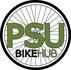 Medium bike hub  1