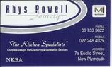 Profile business card