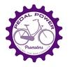 Profile ppp logo w tagline