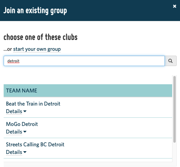 A screenshot showing the search bar for finding an existing Club/Group