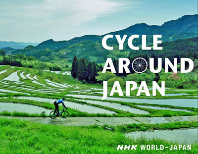 Cycle Around Japan