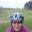 profile image for author Pam Howard for Trakatak Professional Bike